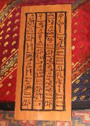 hand made egyptian plaque scroll heiroglyph